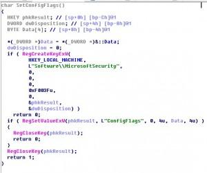 设置系统注册表配置项代码片段