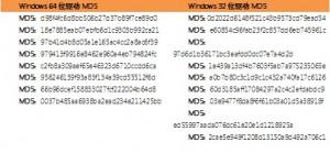 驱动程序MD5列表