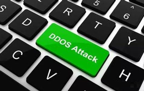 DDoS的攻击及防御