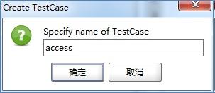 测试用例名字
