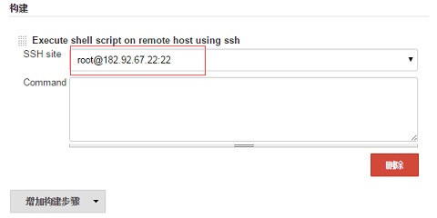host using ssh