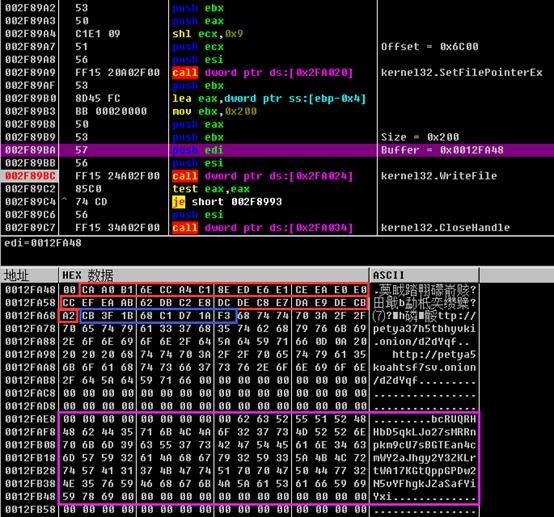 写入3个与加解密有关的数据到磁盘中