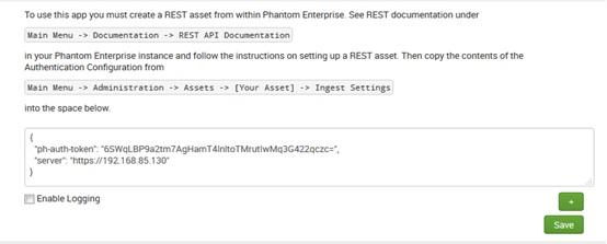 Splunk配置Phantom认证