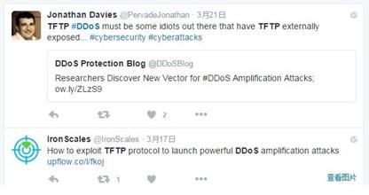 TFTP反射攻击