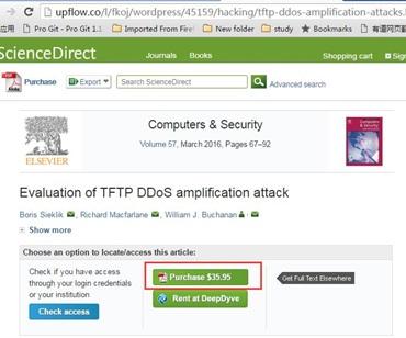 TFTP技术细节