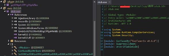 解密后代码结构