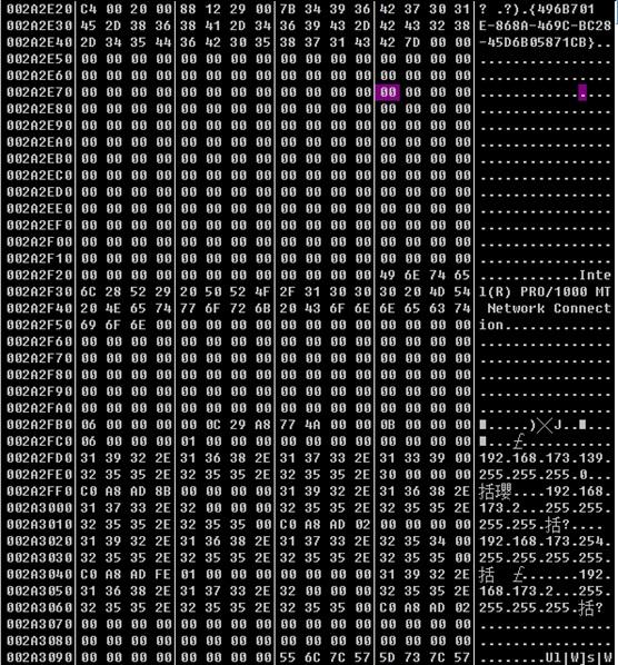 发送的敏感数据的明文信息(网卡)
