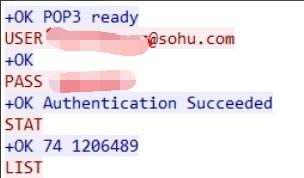 流量中POP3协议登录截图