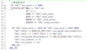 使用TDISCON进行连接的断开并更改IP