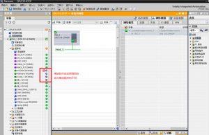 博途软件对程序在线离线一致性的检测