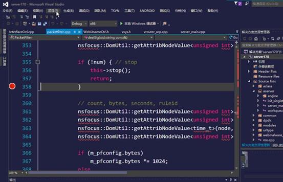 使用vs2015开发与调试linux下应用图片