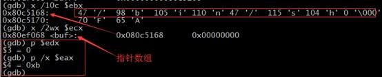 shellcode5