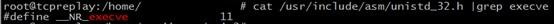 shellcode6