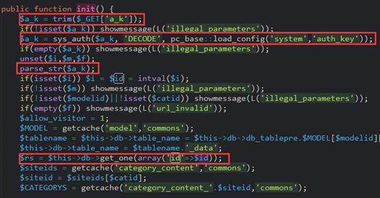 存在sql注入的网站源码下载_sql注入网站 (https://www.oilcn.net.cn/) 综合教程 第10张